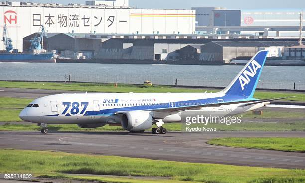 A Boeing 787 plane of All Nippon Airways Co taxis at Tokyo's Haneda airport on Aug 25 2016 The airline announced that day it will repair 50 B787s...