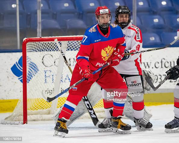 Bogdan Trineev of the U17 Russian Nationals battles for position with...  News Photo - Getty Images