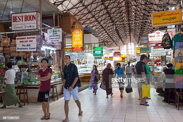 Bogyoke Aung San Market a place for tourists to pick up souvenirs crafts clothes even jewellery which are the famous local products of Myanmar