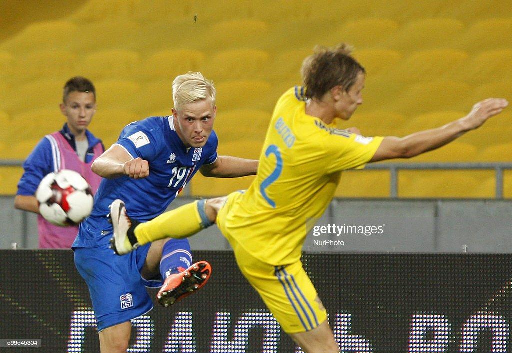 Ukraine v Iceland - FIFA World Cup 2018 qualifying