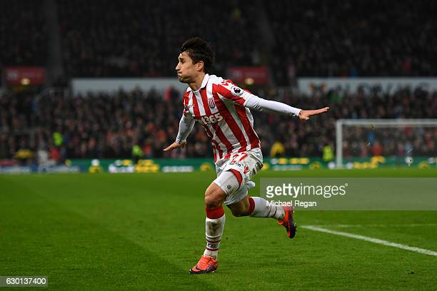 Bojan Krkic of Stoke City celebrates scoring his sides first goal during the Premier League match between Stoke City and Leicester City at Bet365...