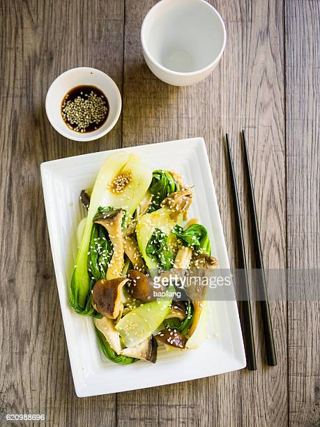 bok choy and mushroom stir-fried - 白梗菜 ストックフォトと画像