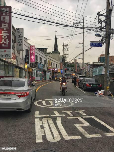 Bokwangdong Seoul Korea 서울 용산구 보광동