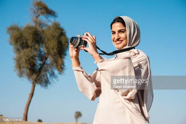 A Bold Muslim Woman
