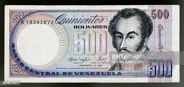 500 bolivares banknote obverse Simon Bolivar Venezuela 20th century
