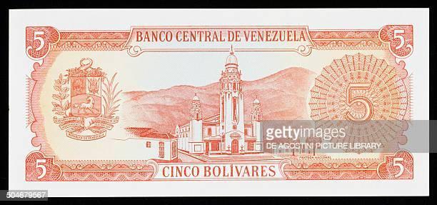 5 bolivares banknote reverse National Pantheon in Caracas Venezuela 20th century