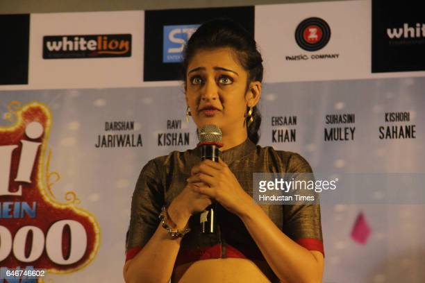 Bollywood actor Akshara Haasan during a trailer launch of movie 'Laali Ki Shaadi Mein Laddoo Deewana' at Cinepolis Andheri on February 27 2017 in...