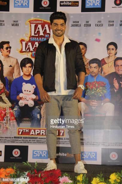 Bollywood actor Gurmeet Choudhary during a trailer launch of movie 'Laali Ki Shaadi Mein Laddoo Deewana' at Cinepolis Andheri on February 27 2017 in...