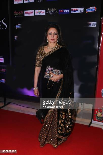 Bollywood actor Hema Malini poses for the picture during Society Achiever Awards 2018 on January 14 2018 in Mumbai India