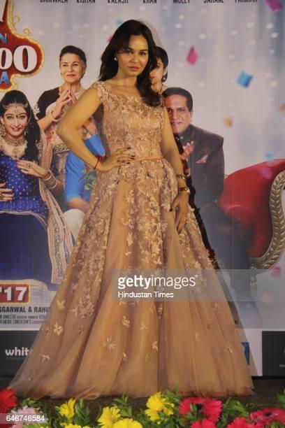 Bollywood actor Kavita Verma during a trailer launch of movie 'Laali Ki Shaadi Mein Laddoo Deewana' at Cinepolis Andheri on February 27 2017 in...