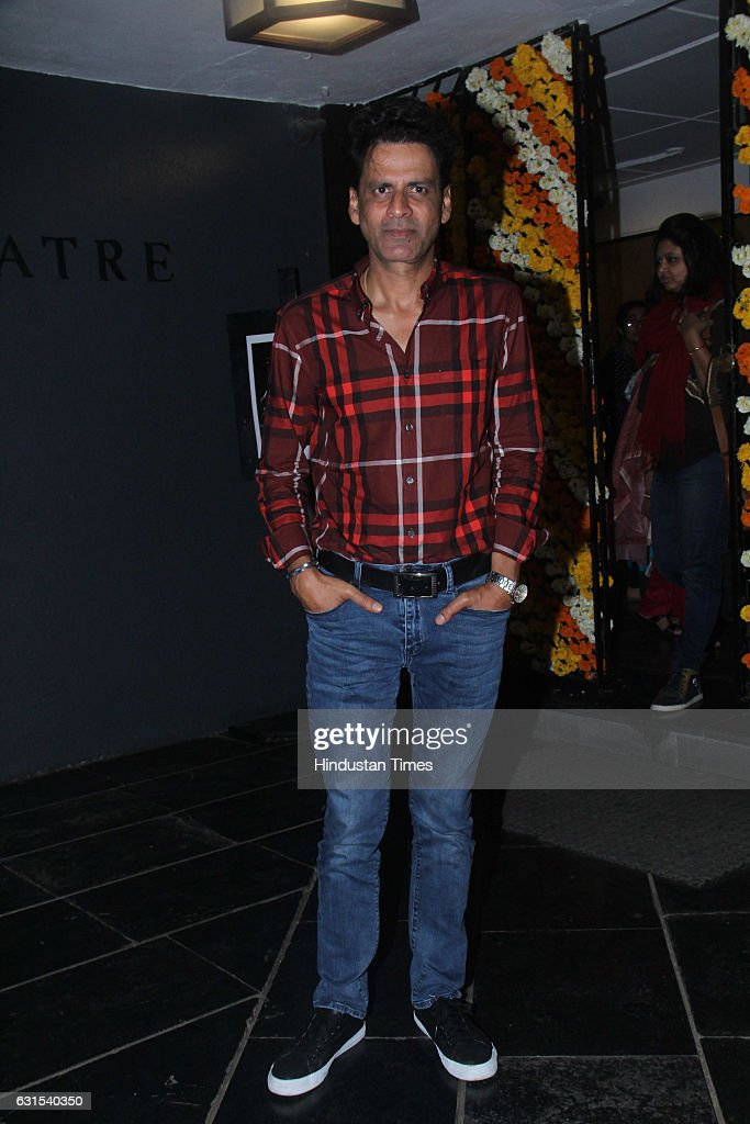 Bollywood actor Manoj Bajpayee during the premier of new
