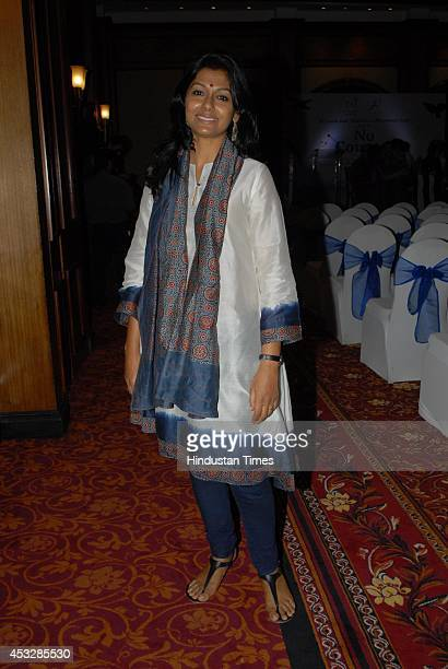 Bollywood actor Nandita Das during the launch of Kalyan Rays book No Country at Taj Landsend Hotel Bandra on August 5 2014 in Mumbai India Kalyan Ray...