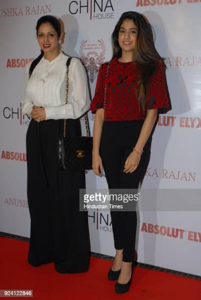 Bollywood actor Sridevi and daughter Jhanvi Kapoor at Absolut Elyx and Anushka Ranjan fashion preview at Kalina on July 31 in Mumbai India Sridevi...