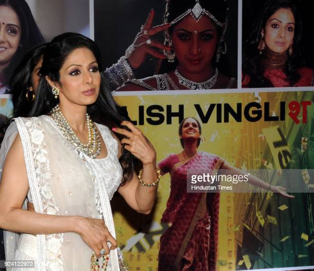 Bollywood actor Sridevi during a Sahara supreme Subroto Roy's party to felicitate Sridevi on winning the Padma Shri award on April 24 in Mumbai India...