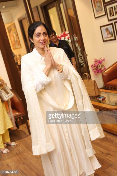 Bollywood actor Sridevi during the private screening of the movie 'Mom' at politician Amar Singh's Chattarpur home on July 6 2017 in New Delhi India...