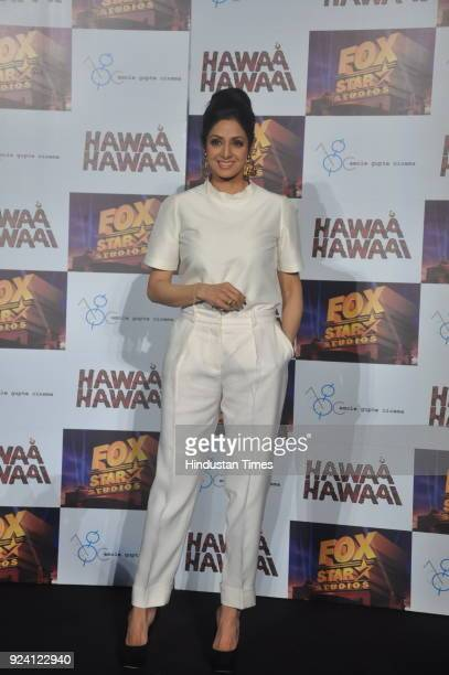 Bollywood actor Sridevi during the trailer launch of upcoming Movie Hawaa Hawaai at PVR on March 28 in Mumbai India Sridevi the actor wife of...