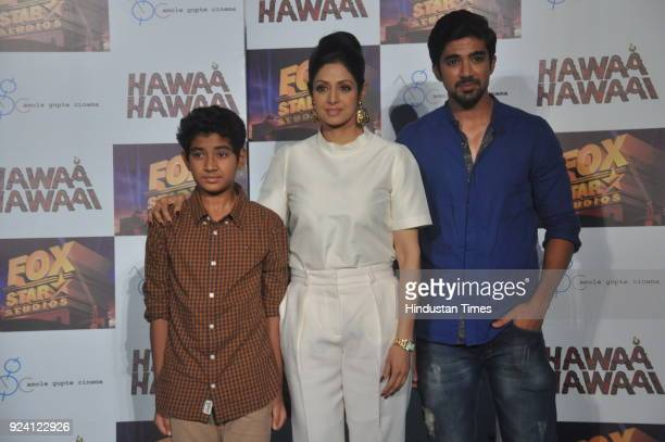 Bollywood actor Sridevi Partho Gupte and Saqib Saleem during the trailer launch of upcoming Movie Hawaa Hawaai at PVR on March 28 in Mumbai India...