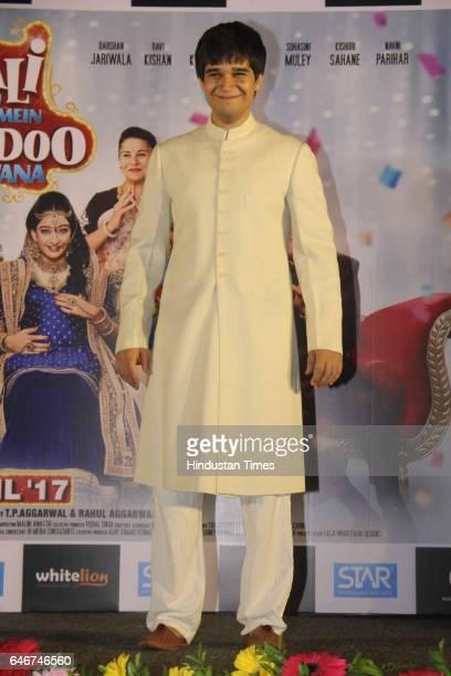 Bollywood actor Vivaan Shah during a trailer launch of movie 'Laali Ki Shaadi Mein Laddoo Deewana' at Cinepolis Andheri on February 27 2017 in Mumbai...