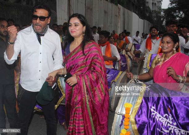 Bollywood actors Jackie Shroff and Padmini Kolhapure during the opening of Pandit Pandharinath Kolhapure Marg at JVPD Juhu on March 28 2017 in Mumbai...