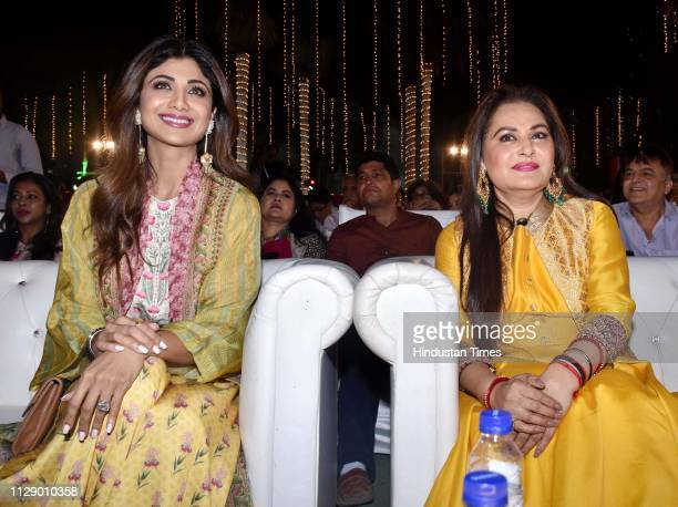 Bollywood actors Shilpa Shetty Kundra and Jaya Prada on March 4 2019 in Mumbai India