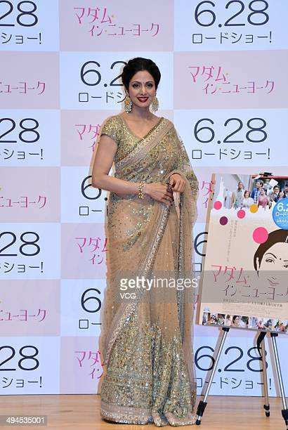 Bollywood actress Sridevi attends a press conference as she promotes film 'English Vinglish' on May 29 2014 in Tokyo Japan