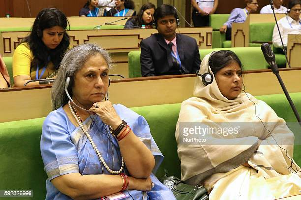 Bollywood actress turned into politician Jaya Bachchan attend BRICS 2016 Women Parliamentarians Meeting at Rajasthan Assembly in Jaipur Rajasthan...