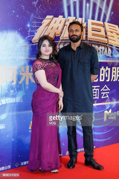 Bollywood actress Zaira Wasim and director Advait Chandan attend 'Secret Superstar' press conference on January 23 2018 in Beijing China