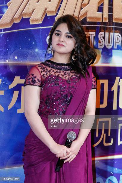 Bollywood actress Zaira Wasim attends 'Secret Superstar' press conference on January 23 2018 in Beijing China