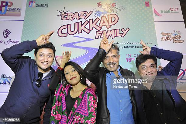 Bollywood director Ritesh Menon actor Shilpa Shukla producer Prakash Jha and lyricist Swanand Kirkire addressing a press conference for the promotion...