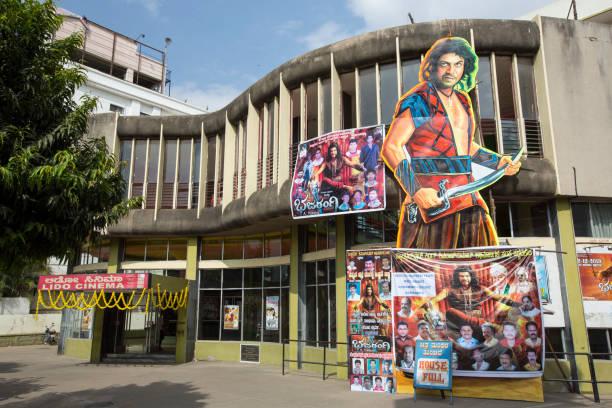 A Bollywood film premier at a cinema in Mysore, India.
