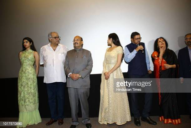 Bollywood Producer Boney Kapoor and daughters Jhanvi and Khushi with politician Amar Singh during a special event to mark late actor Sridevi's 55th...
