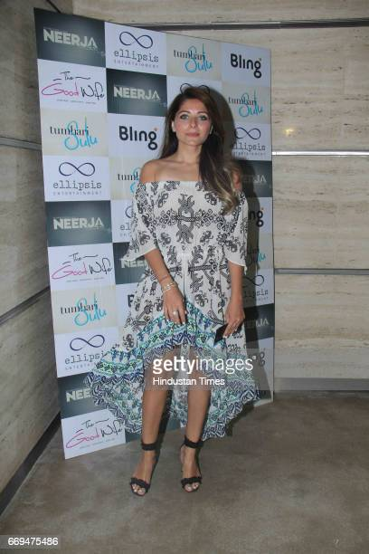 Bollywood Singer Kanika Kapoor during the celebration of winning the National Award for film Neerja on April 15 2017 in Mumbai India