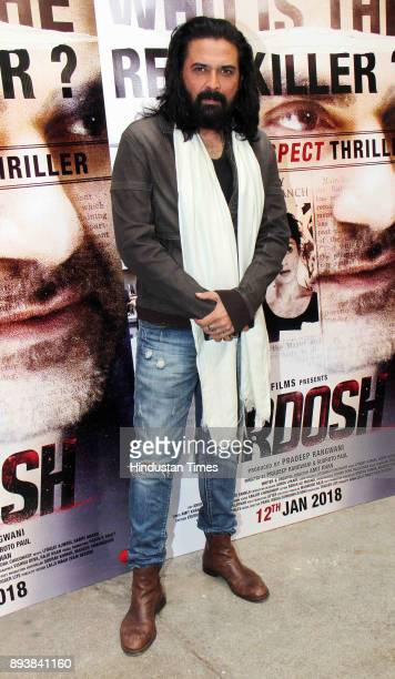 Bollywoood actor Mukul Dev during the trailer launch of film 'Nirdosh' at Sunny Super Sound Juhu on December 12 2017 in Mumbai India