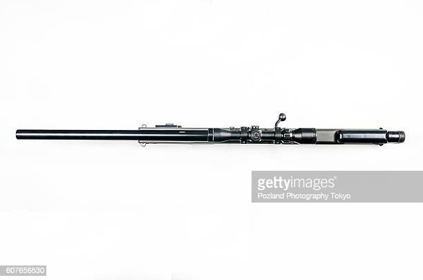 L96 Bolt Action Sniper Rifle