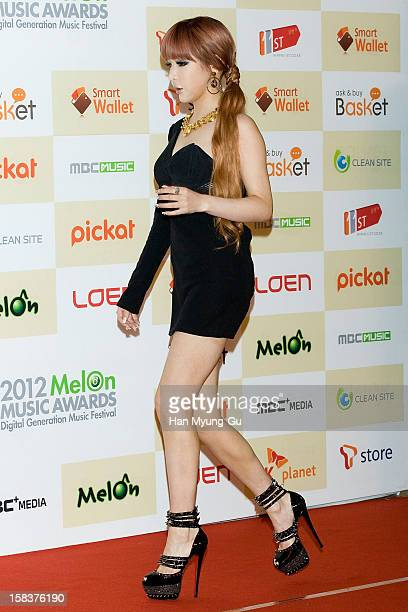 Bom of South Korean girl group 2NE1 arrives at the 2012 Melon Music Awards at Olympic Gymnasium on December 14 2012 in Seoul South Korea