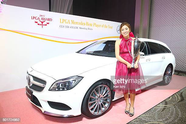BoMee Lee of Korea poses with her trophies in front of MercedesBenz's CLS during the LPGA Award 2015 on December 17 2015 in Tokyo Japan