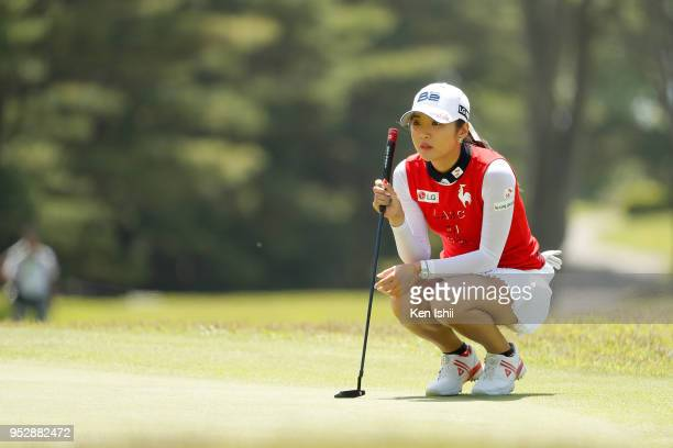 BoMee Lee of Korea prepares to putt on the 15th hole during the final round of the CyberAgent Ladies Golf Tournament at Grand fields Country Club on...