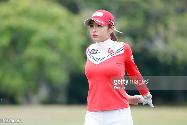 BoMee Lee of Korea reacts on the 11th hole during the second round of the Daikin Orchid Ladies at Ryukyu Golf Club on March 2 2018 in Nanjo Okinawa...