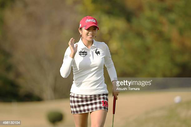 BoMee Lee of South Korea celebrates after making her birdie putt on the 16th green during the third round of the Daio Paper Elleair Ladies Open 2015...