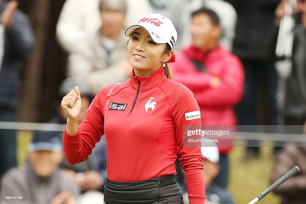 Bo-Mee Lee of South Korea celebrates after making her chip in birdie on the 17th hole during the final round of the Daio Paper Elleair Ladies Open 2015 at the Itsuura-teien Country Club on November 22, 2015 in Iwaki, Japan.