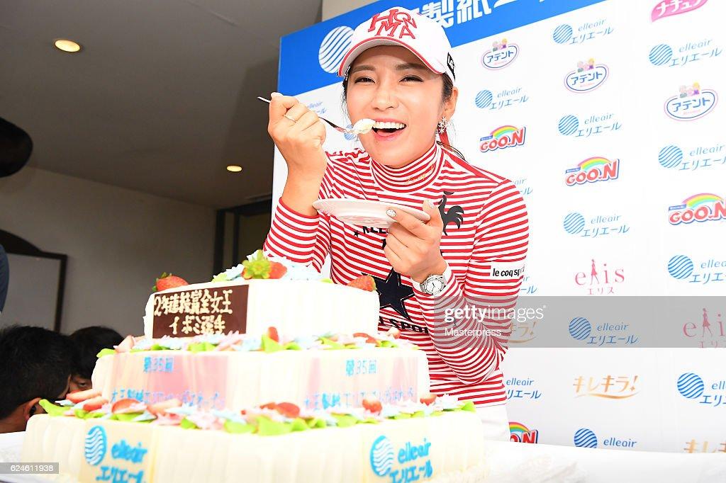 Daio Paper Elleair Ladies Open 2016 - Day 4 : News Photo