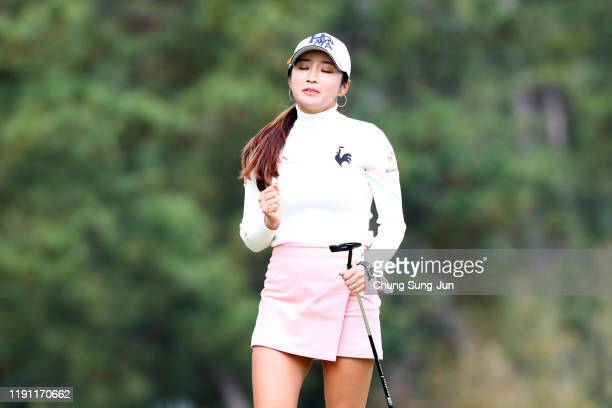 Bo-Mee Lee of South Korea celebrates the birdie on the 15th green during the final round of the LPGA Tour Championship Ricoh Cup at Miyazaki Country...