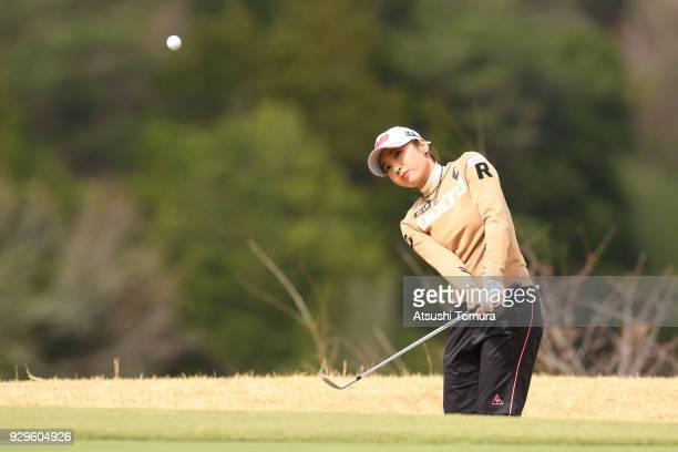 BoMee Lee of South Korea chips onto the 2nd green during the first round of the Tokohama Tire PRGR Ladies Cup at Tosa Country Club on March 9 2018 in...