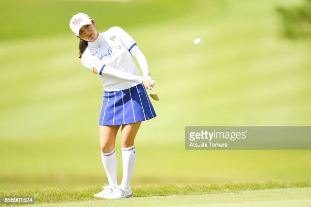 BoMee Lee of South korea chips onto the 8th green during the final round of Stanley Ladies Golf Tournament at the Tomei Country Club on October 8...