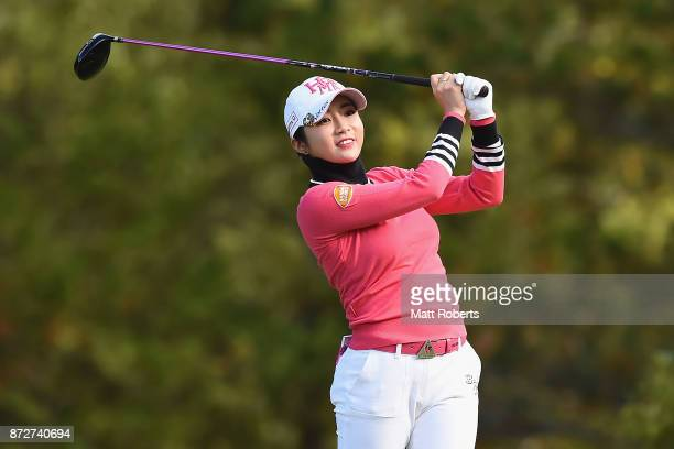 BoMee Lee of South Korea hits her tee shot on the 11th hole during the second round of the Itoen Ladies Golf Tournament 2017 at the Great Island Club...