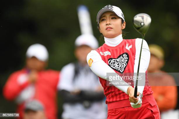 BoMee Lee of South Korea hits her tee shot on the 18th hole during the first round of the Nobuta Group Masters GC Ladies at the Masters Golf Club on...