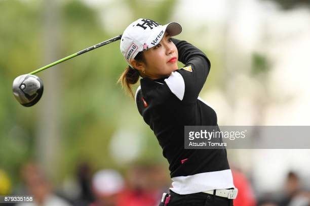 BoMee Lee of South Korea hits her tee shot on the 1st hole during the final round of the LPGA Tour Championship Ricoh Cup 2017 at the Miyazaki...