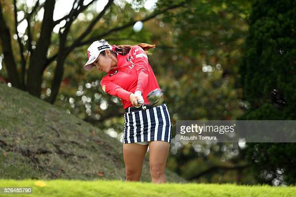 BoMee Lee of South Korea hits her tee shot on the 2nd hole during the second round of the CyberAgent Ladies Golf Tournament at the Grand Fields...