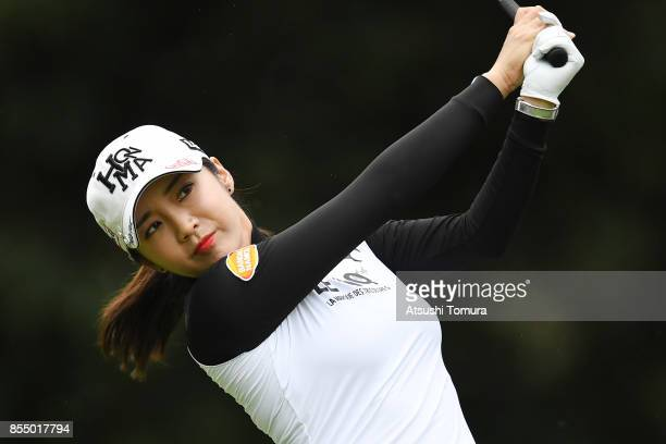 BoMee Lee of South Korea hits her tee shot on the 3rd hole during the first round of Japan Women's Open 2017 at the Abiko Golf Club on September 28...
