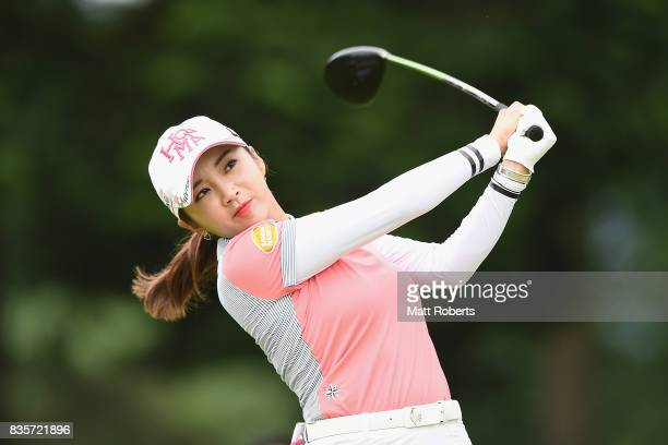 BoMee Lee of South Korea hits her tee shot on the 4th hole during the final round of the CAT Ladies Golf Tournament HAKONE JAPAN 2017 at the...